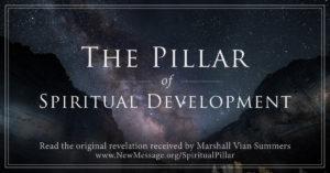 spiritual development and spiritual practices