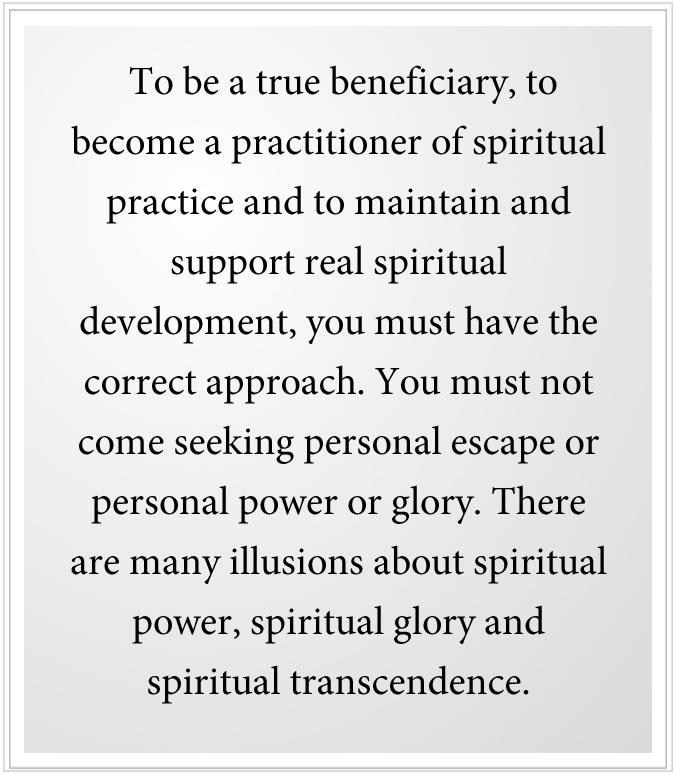 illusions about spiritual practice