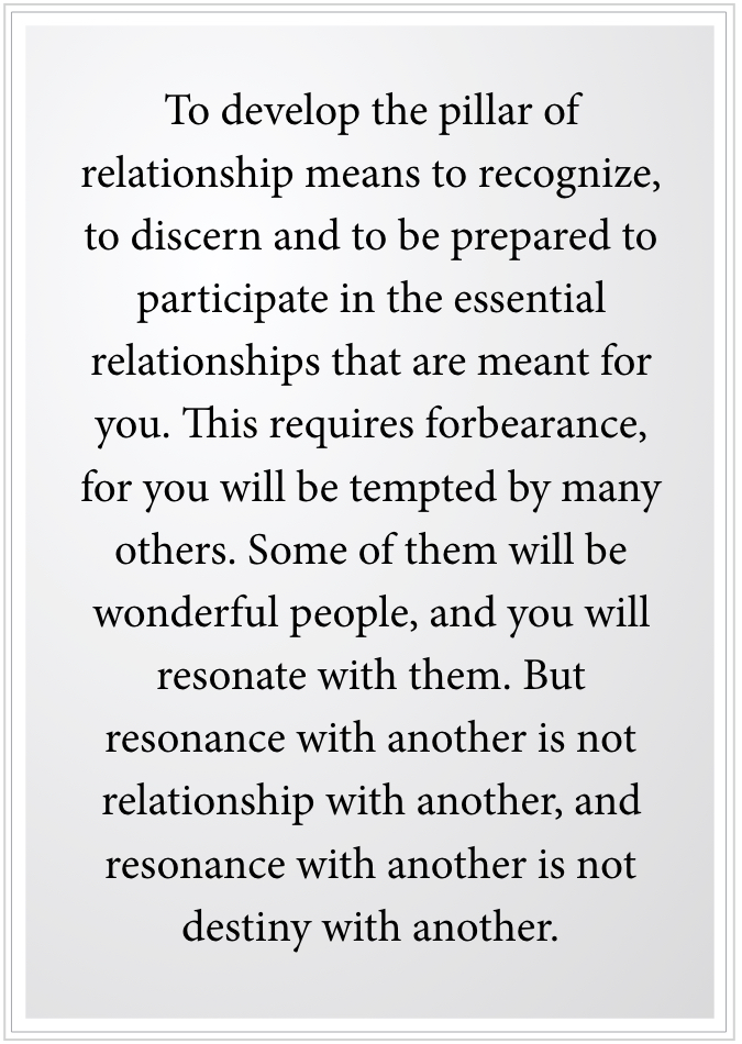 develop essential relationships with others