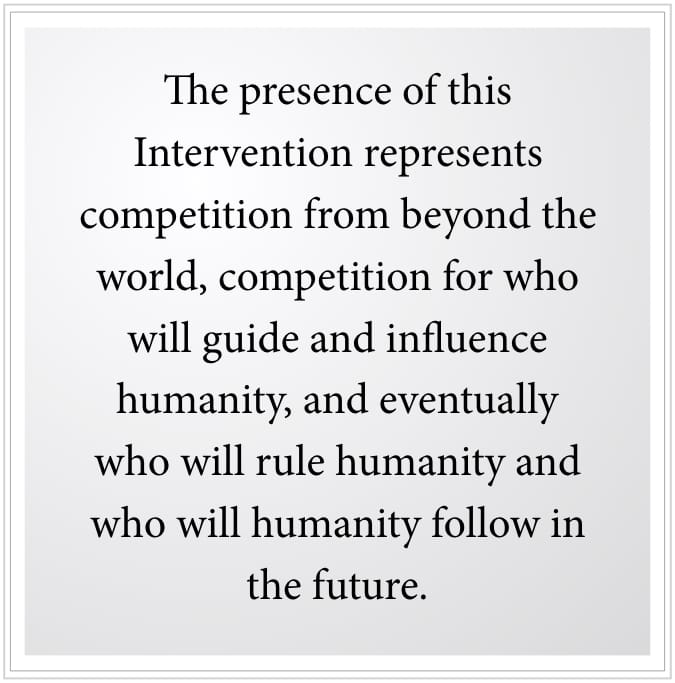 intervention from beyond the world