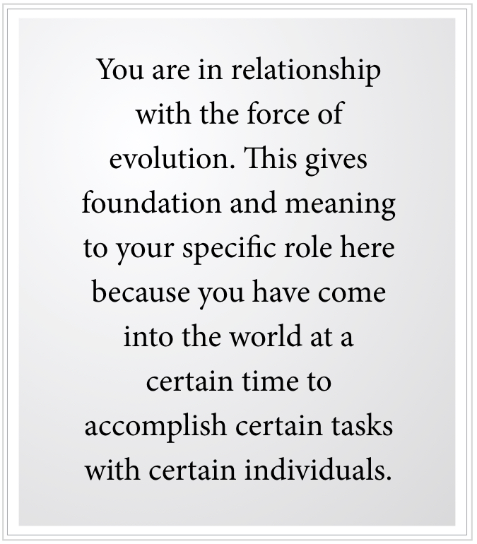 You are in a relationship with God